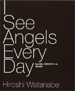 I See Angels Every Day (Signed)