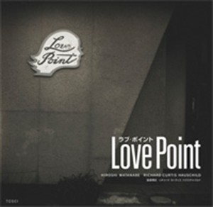 Love Point (Signed)
