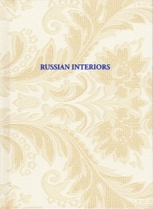Russian Interiors (second printing)