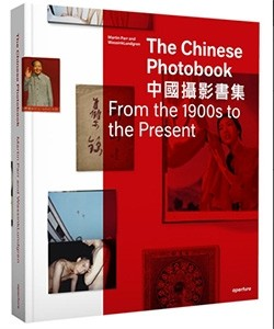 The Chinese Photobook (mid-size 2016 edition)