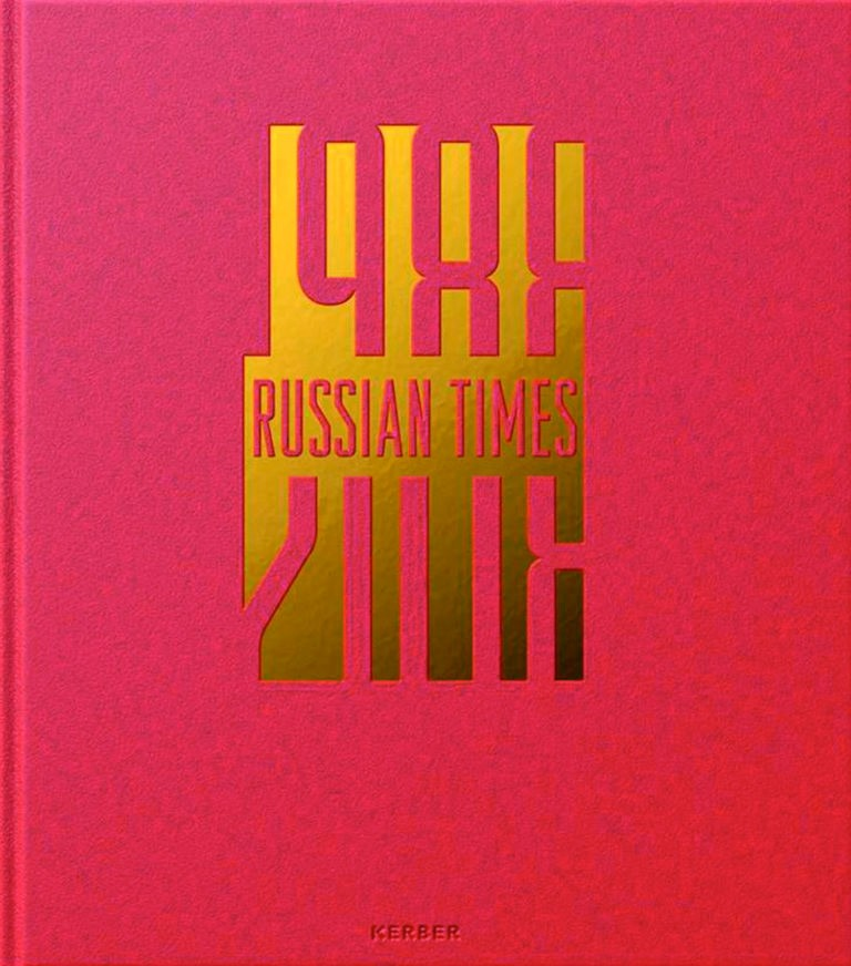 Russian Times 1988-2018