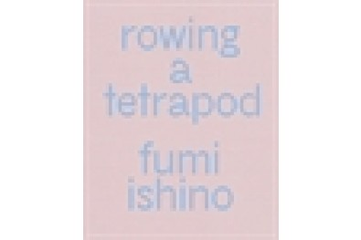 Rowing a Tetrapod (Signed)