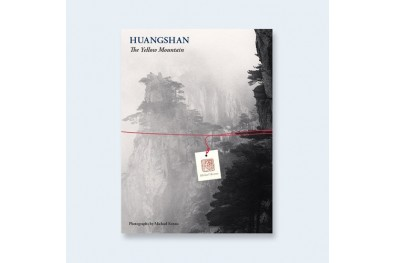 Huangshan: The Yellow Mountain (Special Edition)